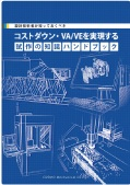 handbook02.jpg